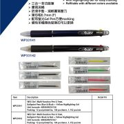 WEX WP331H1 3色原子筆, WEX WP331H1 3-COLOUR BALL PEN