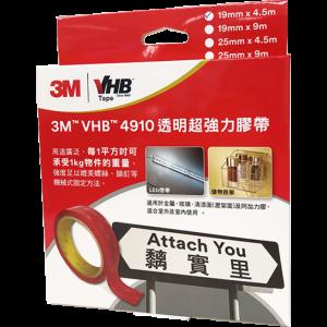 3M™ 4910 VHB 19mm x 4.5mm 透明超強力膠帶, 3M™ 4910 VHB 19mm x 4.5mm TAPE
