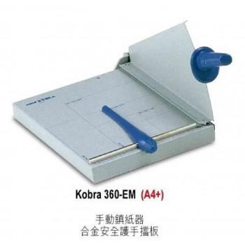KOBRA 360-EM 切紙閘刀 A4+ 15張70g, KOBRA 360-EM PAPERGUILLOTINE A4+ 15's