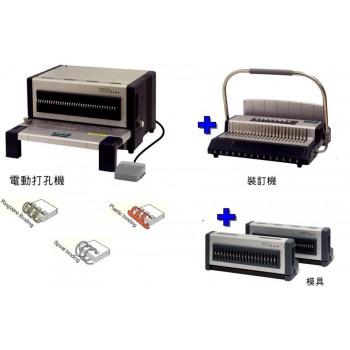 QUPA D600 4合1電動裝訂機, QUPA D600 all-in-1