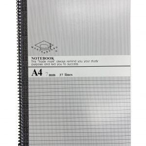MORTAR BOARD 880S 線圈軟皮簿-75頁, MORTAR BOARD 880S String Note Book A4