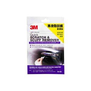 3M PN39149 車身除刮痕簡便裝, 3M PN39149 Quick Scratch & Scuff Remover