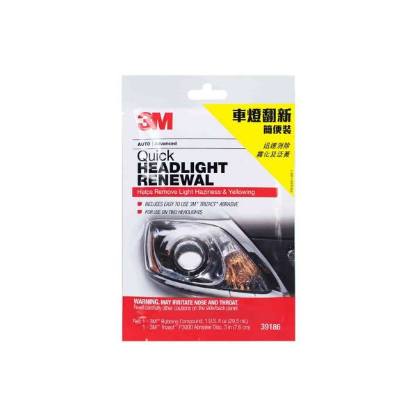 3M PN39186 車頭燈翻新簡便裝, 3M PN39186 Quick Headlight Renewal