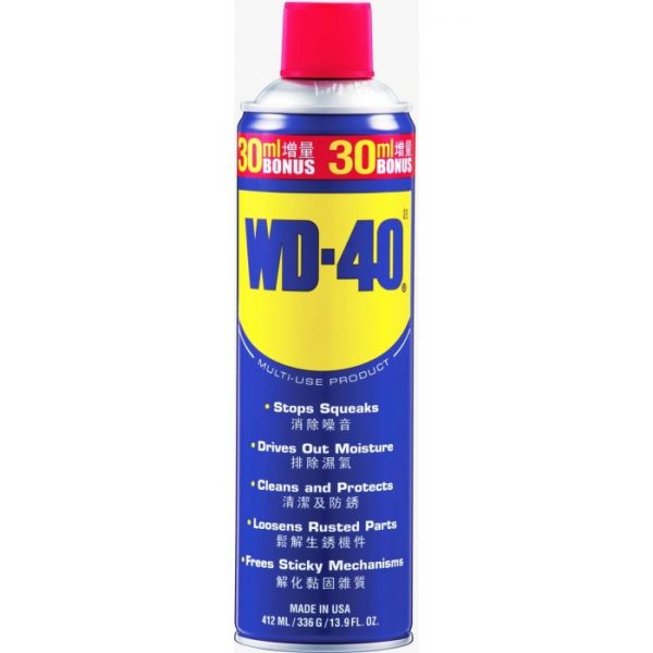 WD85024 萬能防銹潤滑劑, WD85024 Multi-Purpose Anti-Rust Lubricant