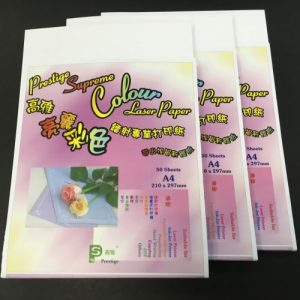 高雅鐳射專業打印紙, Prestige Supreme Colour Laser Paper