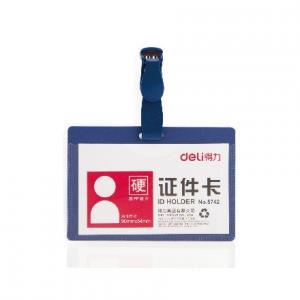 DELI 5742 PP證件套連夾(橫身)