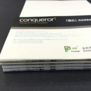 「剛古」高級滑面紙, Conqueror SMOOTH Wove Paper Range