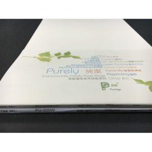 純潔環保多用途紙, Purely