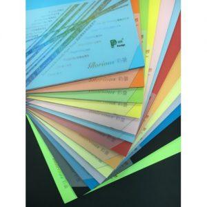 彩螢環保咭紙, Glorious
