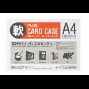 PLUS Card Case 軟證件套(10個尺寸可供選擇)