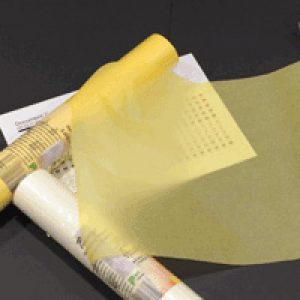 高雅設計草圖紙, Sketching Paper