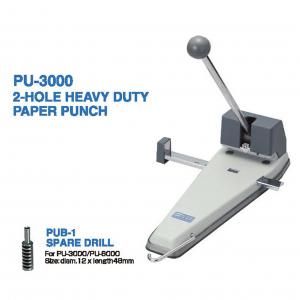 日本 OPEN PU-3000 雙孔重型打孔機 (156張64gsm)