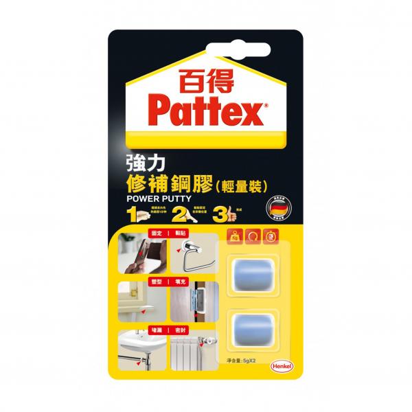 百特 PATTEX PRE50BHK 修補鋼膠 - 輕量裝 5g x 2