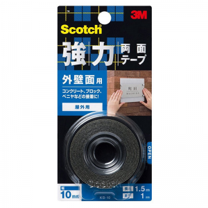 3M Scotchbrite™ KB-10 超強力雙面膠貼 - 戶外用