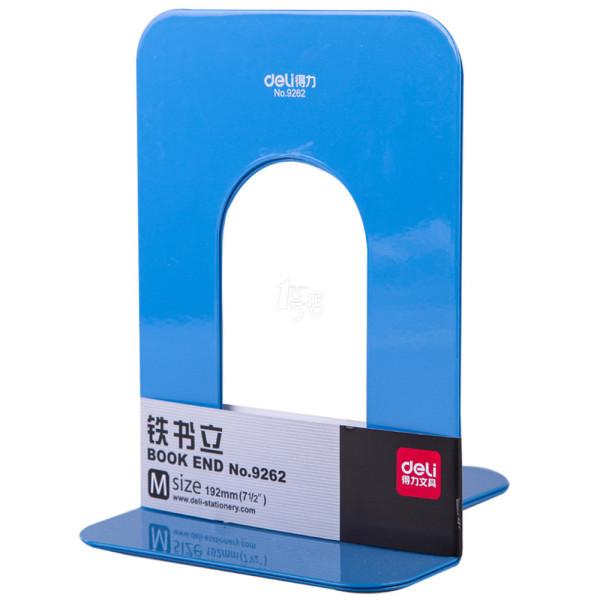 DELI 9262 7-1/2 吋書立(藍色)
