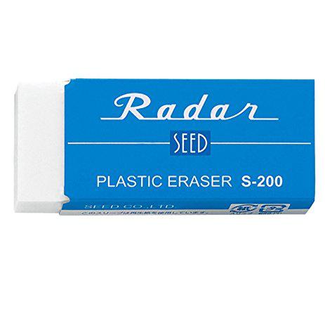 RADAR S-200 擦膠(特大)
