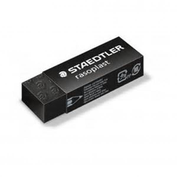 STAEDTLER 526 B20-9 黑色大擦膠