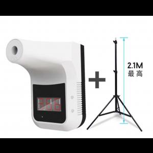 紅外線測溫儀連支架