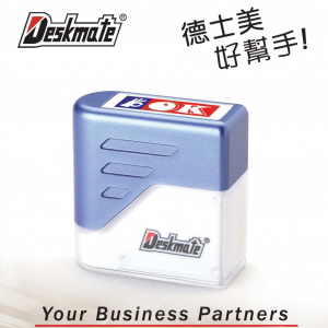 Deskmate 原子印_中文字彙_1(01-08)