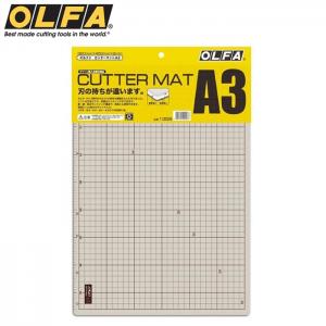OLFA 135B 雙面界刀板 - A3 320 x 450mm