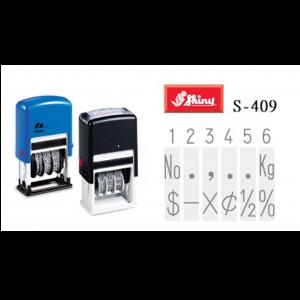 SHINY S-409 免印台6位數字印(4mm)