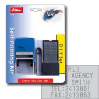 SHINY S-420 免台印自由組合多用途印