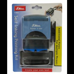 SHINY S-884 免印台多用印
