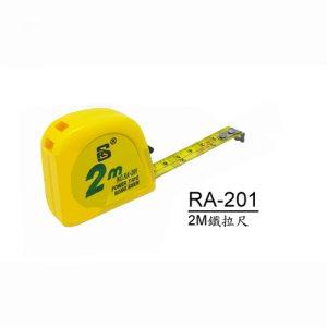 Globe RA201 2M 鐵卷拉尺