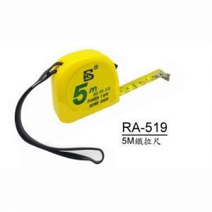 Globe RA519 5M Measuring metal Tape